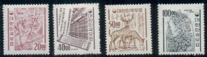KOREA #369a-72, 20w-100w granite Paper, og, NH, VF, Scott $217.50