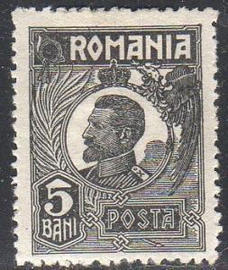 Romania 262 - Mint-H - 5b King Ferdinand (1920)