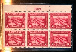 398 MINT PL# Block F-VF OG NH TIny gum skip Cat $625