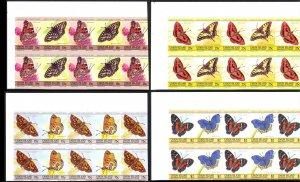 St. Vincent Grenadines Union Is. Sc#194-197 MNH Block/10 IMPERF 1985 Butterflies