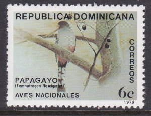 Dominican Republic #821 single F-VF Mint NH ** Papagayo
