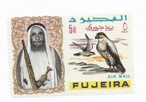 Fujeira #C9 MH - Stamp - CAT VALUE $4.25