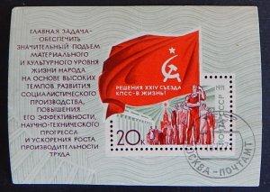 USSR, Rare Block, (2358-T)