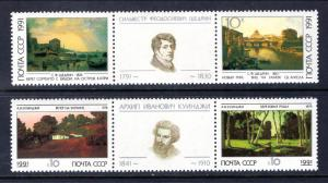 Russia MNH 5960-3 W/Labels Art Paintings 1991 SCV 1.40