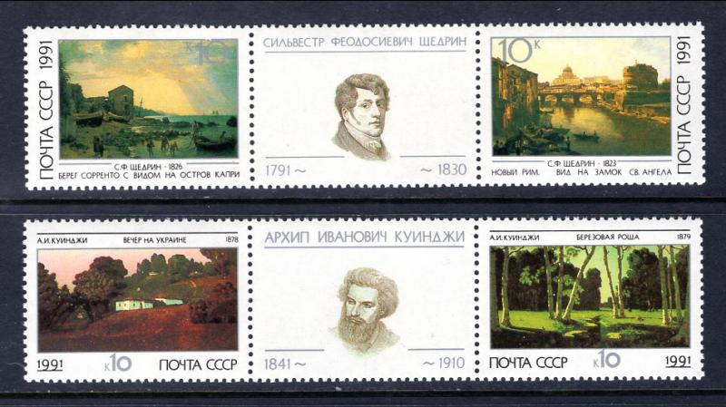Russia MNH 5960-3 W/Tabs Art Paintings 1991 SCV 1.40