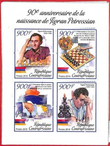 A1668 -CENTRAL AFRICAN - ERROR: MISSPERF S/S -2019, Chess Petrosian Armenia flag