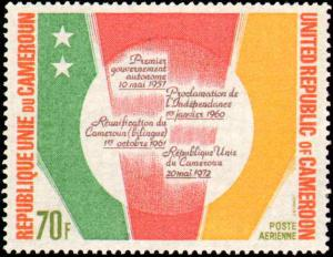 Cameroun #C200-C201, Complete Set(2), Never Hinged