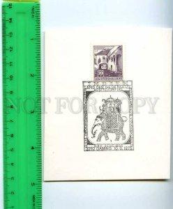 292529 AUSTRIA 1975 philatelic card INDIA exhibition elephant