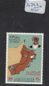 [SOLD] OMAN  (PP3101B)   SC 293     MNH