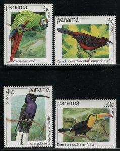 Panama 1981 Birds set Sc# 610-13 NH