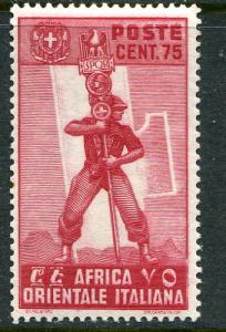 Italian East Africa #11 Mint - Make Me An Offer