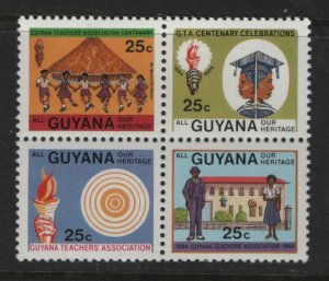 GUYANA 825a MNH TEACHERS ASSOC. CENTENARY BLOCK OF 4 1984