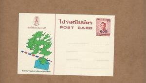 Thailand  (mailing letter)    unused postal card