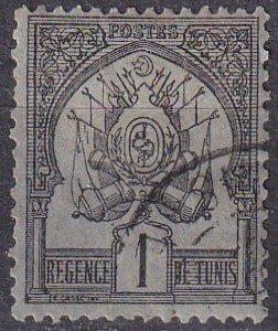 Tunisia #1 F-VF Used  CV $3.50 (Z1952)