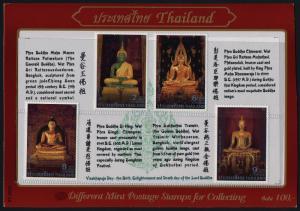 Thailand 1608-11 on presentation card - MNH Visakhapuja Day, Buddha Statues