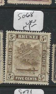 BRUNEI (P0205B)  RIVER SCENE  5 C  SG 68    VFU