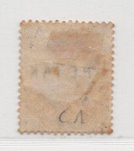 Malaya Perak - 1880-81 - SG9 - 2c -  no gum #600