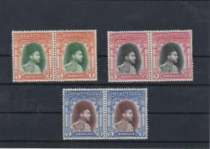 Bahawalpar 1948 MNH Stamps Block Ref: R5510