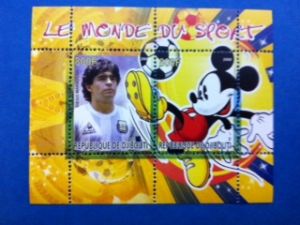 Djibouti 2008 Disney Cartoon Football Soccer Player Maradona Sports Stamps perf