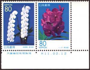 Japan Z271-72 pair mnh 1999 Orchids (Tokyo) - inscription tab