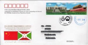 Z08 BUR18102a_fdc1 Burundi 2018 China Dimplomatic Relationship MNH ** Postfrisch
