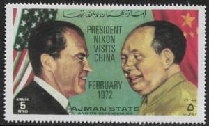 Ajman Michel #2006 MNH Stamp - Nixon's Visit to China