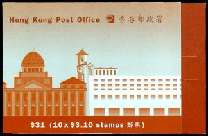 HONG KONG 651j  Mint (ID # 83927)