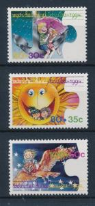 [AR148] Aruba 1994 Children Fairy tales  MNH