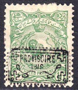 IRAN 181 OG H M/M F/VF APPEARANCE $500 SCV