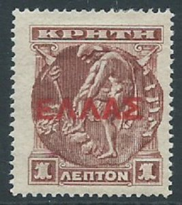 Crete, Sc #111, 1 l, MH