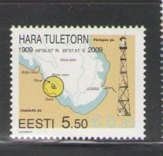 Estonia Sc 624 2009 Hara Lighthouse stamp mint NH