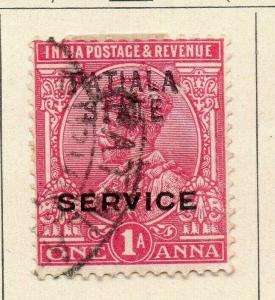 Patiala 1913-26 Early Issue Fine Used 1a. Optd 320101