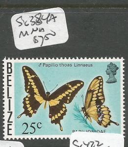 Belize SC 384a MNH (2cup)
