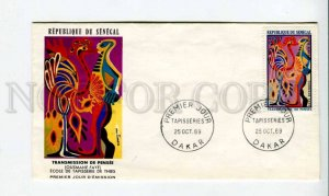 290126 SENEGAL 1969 year Ousmane Faye painting First Day COVER