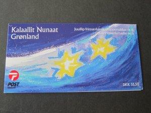 Greenland 2001 Sc 391a Bird set MNH
