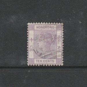 Hong Kong 1882/96 10c Dull mauve FU, SG 36, full perfs