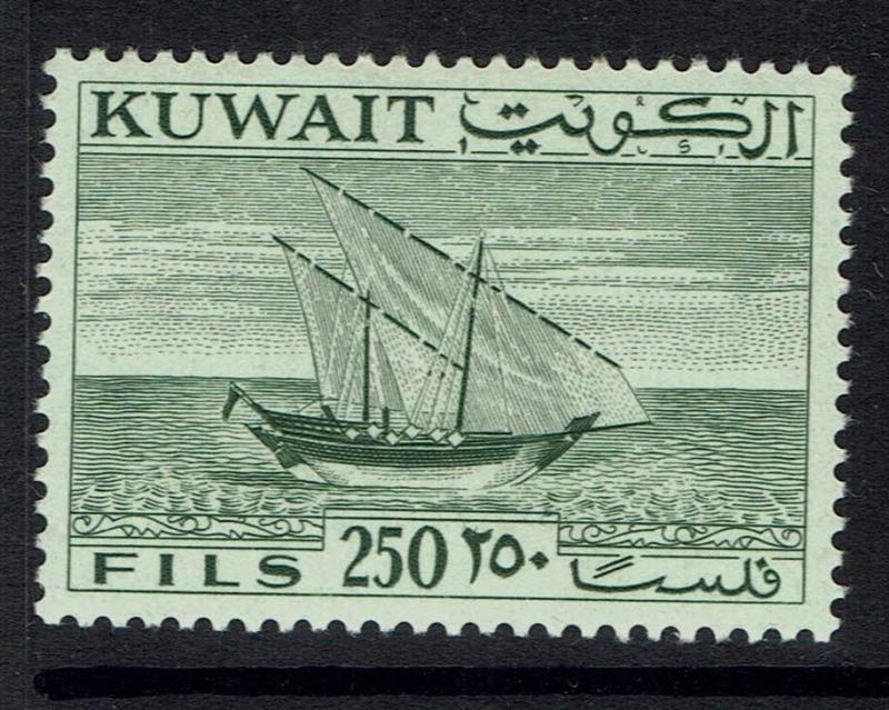 Kuwait SC# 170, Mint Never Hinged - Lot 110616