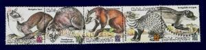 Malaysia Scott # 808 Protected Mammals Stamp Set MNH