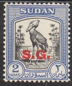 Sudan, Sc O45, MVLH, 1951, Shoebill