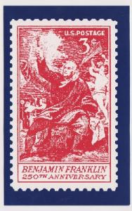 Postcard featuring Benjamin Franklin stamp Scott 1073 (mint condition)
