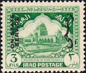 Iraq   #O92  MNH
