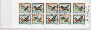 Faroe Islands Sc 301a 1996 Birds stamp booklet pane used in booklet