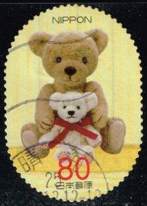 Japan #3471f Teddy Bears; Used (4Stars)