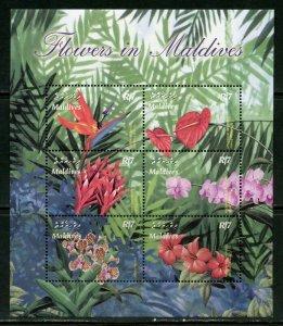 MALDIVES  FLOWERS IN MALDIVES  SHEET  MINT NH