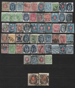 COLLECTION LOT OF # 798 RUSSIA 56 STAMPS 1875+ CLEARANCE