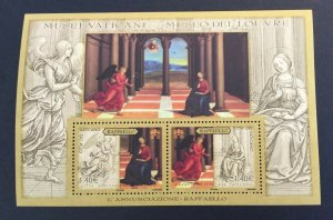 Vatican City Sc# 1314 Mint Never Hinged MNH - 2005 Louvre Souvenir Sheet