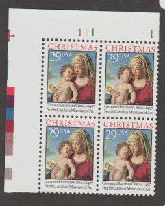 U.S. Scott #2789 Christmas Madonna & Jesus Stamps - Mint NH Plate Block