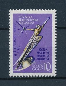 [96966] Russia USSR 1962 Space Travel Weltraum with Overprint MNH