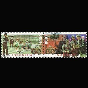 INDONESIA 2001 - Scott# 1955 Natl.Police Set of 2 NH