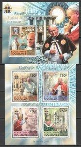 TG1051 2011 TOGO GREAT HUMANISTS BEAUTIFICATION OF POPE JOHN PAUL II BL+KB MNH